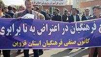 روز جهانی معلم فرصتی برای اعتراض فرهنگیان