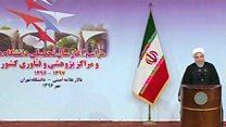 حسن روحانی می گوید هیچ کس نمی تواند دستاوردهای مذاکرات هسته ای را از ایران بگیرد