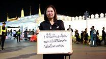 1 ปีสวรรคต กับ 1 ข้อความจากใจคนไทยถึงในหลวง ร.9