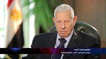 """""""بلا قيود"""" مع مكرم محمد أحمد رئيس المجلس الاعلى للاعلام في مصر"""