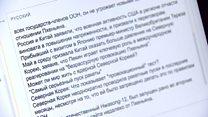 """Кто переводит лучше - """"Яндекс"""" или Google?"""