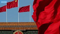 Đại hội 19 Đảng Cộng sản Trung Quốc