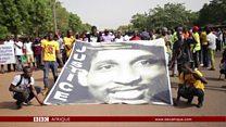 "Sankara: la rue demande à la France de lever le ""secret défense"""