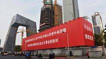 Communist slogans: Xi's the man