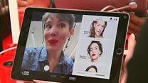 تجربة مستحضرات التجميل افتراضيا في المتجر