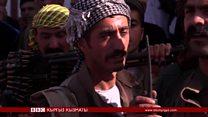 Күрдистан аймагындагы кармаш