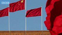 चीनी कम्युनिस्ट पार्टीच्या काँग्रेसची चर्चा