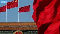중국 공산당 전국대표대회