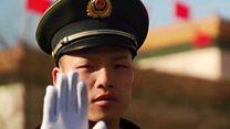 十九大:北京成为「禁令之城」?