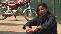'جنسی ہراسگی نے موٹر سائیکل چلانے پر مجبور کیا'