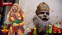 दिवाली की मस्ती और धूम-धड़ाका