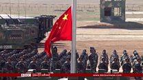 တရုတ်ကွန်မြူနစ်ပါတီ ညီလာခံ စတင်