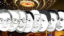 纵观中共历届党代表大会:发生哪些重大事件?