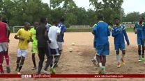 နိုင်ဂျီးရီးယား ဘောလုံးအနာဂတ်