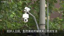 中国已经在日常生活中使用人脸识别技术