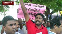 श्रीलंका में चीन कैसे बढ़ा रहा है भारत की चिंता?