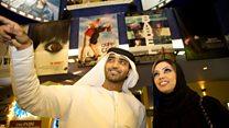هل تشهد السعودية قريبا عودة دور السينما؟