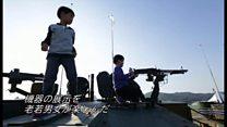 北朝鮮とは「戦争しないというメッセージ」 航空ショーで韓国市民の声