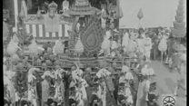 วิดีโอประวัติศาสตร์งานพระบรมศพในหลวงรัชกาลที่ 6