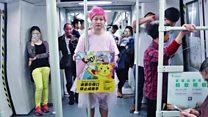 တရုတ်အနာဂတ်နဲ့ အမျိုးသမီး အခန်းကဏ္ဍ