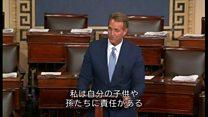 米共和党の上院議員、トランプ大統領を批判