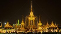 ထိုင်းဘုရင်မင်းမြတ် စျာပန စတင်ကျင်းပ