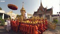 Королевские похороны: как Таиланд прощается с умершим год назад монархом?