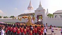 ထိုင်းဘုရင်မင်းမြတ် ဈာပနကျင်းပ
