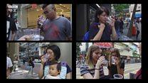 日本「透明奶茶」为什么大受欢迎?