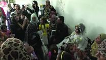Какие вечеринки запрещены в ИГ
