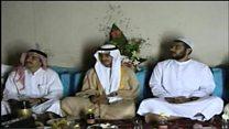 Bin Ladenin oğlunun toy videosu: Mərkəzi Kəşfiyyat İdarəsinin yaydığı video