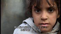 追い詰められたISから逃れ シリア住民に人道危機