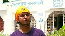 बांग्लादेश में सिखों की हालत