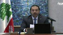 استعفای سعد حریری از نخست وزیری لبنان در عربستان سعودی