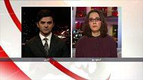 واکنشها به تغییر نام بیبیسی افغانستان