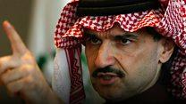حقائق عن الملياردير الوليد بن طلال؟