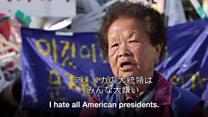 トランプ氏に激怒する韓国の村