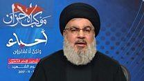 نصر الله: السعودية تريد فرض زعامة جديدة على تيار المستقبل