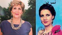 هفتشنبه: گفتگو با نسرین، ستاره پاپ دهه پنجاه