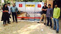 ગુજરાત : બીબીસી પૉપઅપ ટીમને જણાવો આપના આઇડિયા