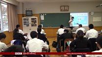 ဂျပန်က ကိုးရီးယားကျောင်းများ
