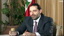 ردود الفعل على مقابلة الحريري