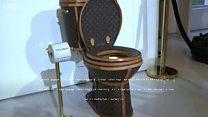 Жизнь со вкусом: унитаз в стиле Louis Vuitton