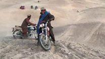 افغانستان کے' ڈرٹ رائڈرز'