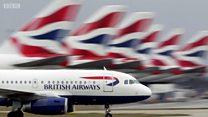 BA新方針 格安航空券の人は最後に搭乗 特権主義?