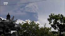 """印尼巴厘岛机场关闭 火山爆发""""迫在眉睫"""""""