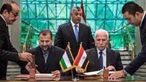 چرا برنامه انتقال قدرت از حماس به فتح در غزه به تعویق افتاد؟