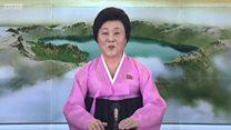 Хто ця ведуча в рожевому, яка повідомляє про запуск ракет у Північній Кореї?