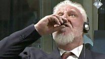 مجرم بحرب البوسنة ينتحر بالسم في قاعة المحكمة