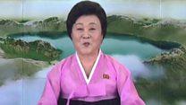 उत्तर कोरिया के मिसाइल टेस्ट की ख़बर देने वाली महिला कौन है?